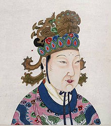 Writing Prompt: Empress Wu Zetian